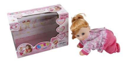 Кукла Shantou Gepai Baby в розовом