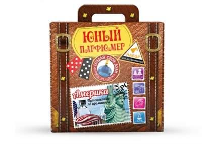 Игровой набор КАРРАС Юный парфюмер Путешествие по ароматам: Америка