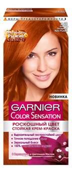 Краска для волос Garnier Color Sensation 7.40 Янтарный ярко-рыжий
