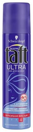 Лак для волос TAFT Ultra сверхсильная фиксация 75 мл