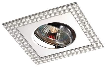 Встраиваемый светильник Novotech Mirror 369836