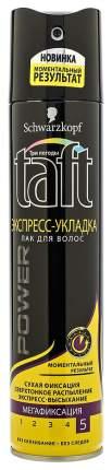 Лак для волос TAFT Power Express мегафиксация 225 мл