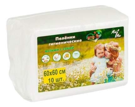 Пеленки для детей MiniMax впитывающие 60x60 см 5 шт.