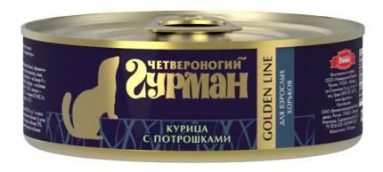 Корм для хорьков Четвероногий Гурман Golden Line курица с потрошками, 100г