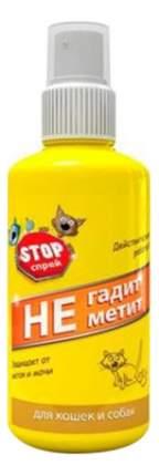 Спрей для защиты мест не предназначенных для туалета кошек и собак СТОП проблема, 120 мл