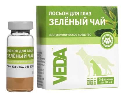 Лосьон для очищения глаз кошек и собак VEDA Зеленый чай, 3 флакона по 10 мл