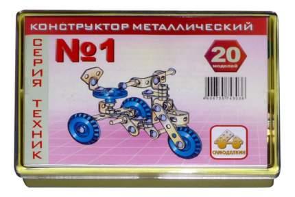 Конструктор металлический Самоделкин К1