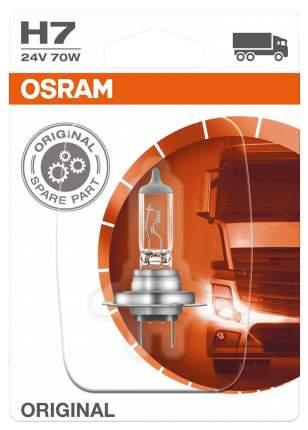 Лампа галогенная OSRAM ORIGINAL LINE 70W h7 64215-01B
