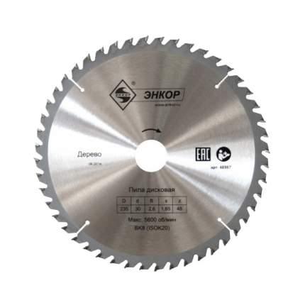 Пильный диск ф255х30 z32 дерево 48580