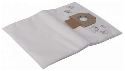 Пылесборник для пылесоса Bosch 2605411229