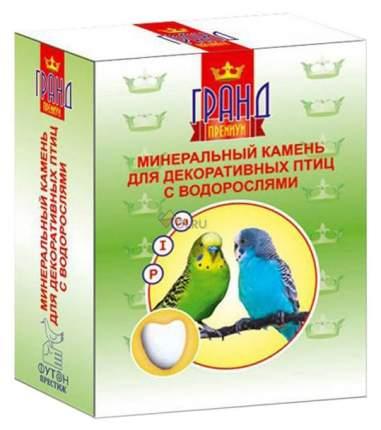 Камень для заточки клюва ГРАНД Премиум Премиум для птиц, 25 г