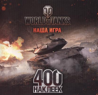 World Of Tanks. т49. 400 наклеек