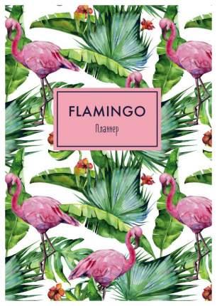 Блокнот-планнер, Mindfulness, Фламинго (формат А4, на скобе, зелёная обложка) (Арте)