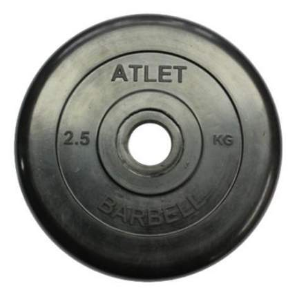 Диск для штанги MB Barbell Atlet 2,5 кг, 31 мм