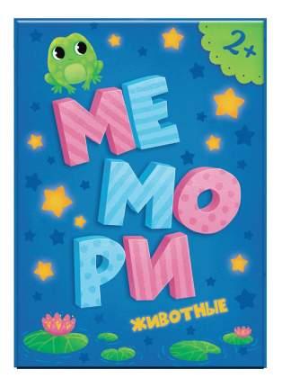 Семейная настольная игра ГЕОДОМ Мемори для малышей животные
