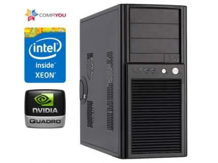 игровой компьютер CompYou Pro PC P273 (CY.537990.P273)