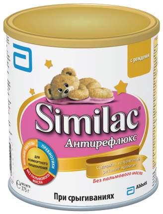 Молочная смесь 1 (от 0 до 6 мес.) Similac Антирефлюкс 375 г