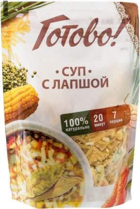 Суп с лапшой Готово! 150 г
