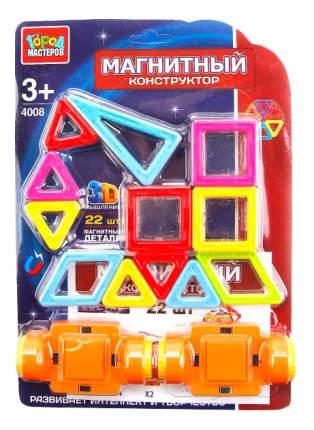 Магнитный 3D-Конструктор Кран 22 Мини-Детали Город Мастеров Xb-4008-R