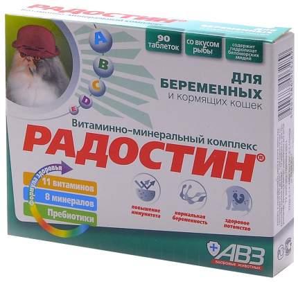 Витамины для домашних питомцев Агроветзащита Радостин 3957