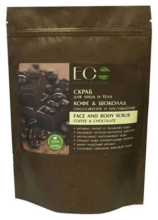 Скраб для тела ECOlab Кофе и Шоколад 200 г
