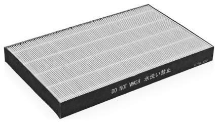Фильтр для очистителя воздуха Sharp FZA61HFR