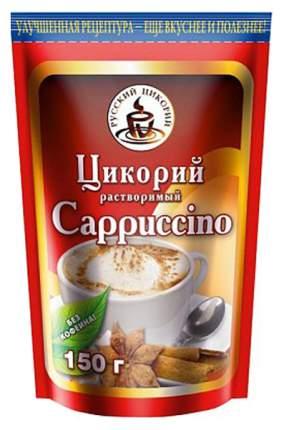 Цикорий Русский цикорий растворимый с капучино 150 г