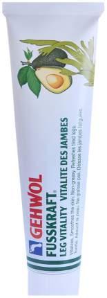 Бальзам для ног Gehwol Leg Vitality Fusskraft 125мл