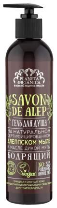 Гель для душа Planeta Organica Savon de Alep Бодрящий 400 мл