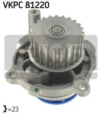 Водяной насос SKF VKPC81220