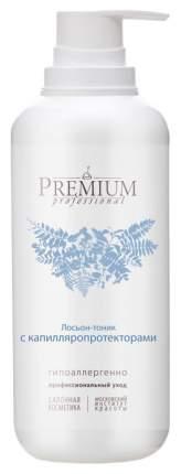 Тоник для лица Premium Professional С капилляропротекторами 400 мл