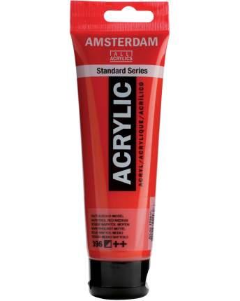 Акриловая краска Royal Talens Amsterdam №396 красный нафтол средний 120 мл