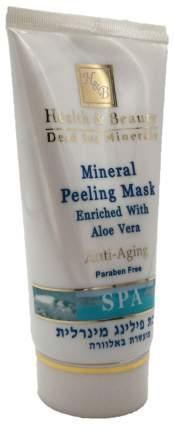 Минеральная маска-пилинг Health & Beauty 150мл