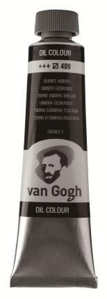 Краска масляная Van Gogh туба 40мл №409 Умбра жжёная