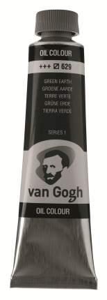 Краска масляная Van Gogh туба 40мл №629 Зеленая земля