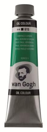 Краска масляная Van Gogh туба 40мл №615 Зеленый изумрудный