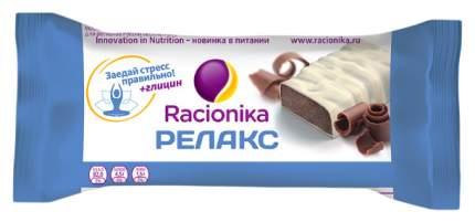 Рационика релакс батончик вкус шоколада 35г