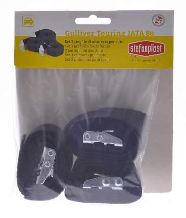 Набор ремней безопасности Stefanplast Touring, для фиксации переноски в автомобиле