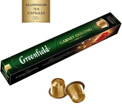 Чай в капсулах Greenfield garnet oolong 10 капсул