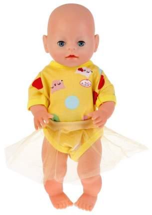 Одежда для кукол Карапуз Котята 40-42 см