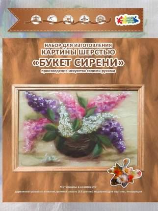 """Набор для изготовления картины шерстью Цветной """"Букет сирени""""  SH001"""