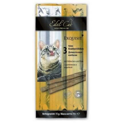 Лакомство Edel Cat High Premium Light Колбаски с цыпленком и индейкой для кошек 3 шт