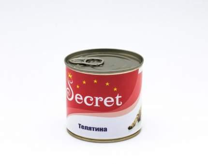 Консервы для кошек Secret, телятина, 240г