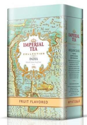 Чай черный крупнолистовой фруктовый Imperial tea collection India Fruit Flavored ж/б 150 г