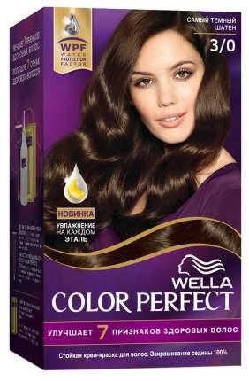Краска для волос Wella Color Perfect 3/0 Самый темный шатен 50 мл