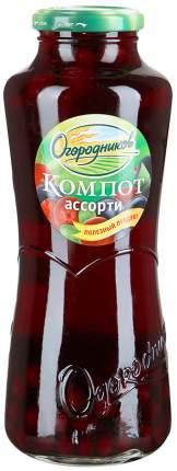 Компот Огородников ассорти 550 г