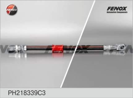 Шланг тормозной FENOX PH218339C3
