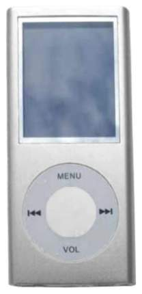 Цифровой аудио плеер Perfeo Music i-Sonic VI-M011 Серебристый