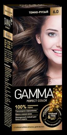 Краска для волос SVOBODA GAMMA Perfect color тёмно-русый 6,0, 50гр