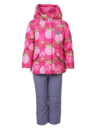 Комплект верхней одежды Stella Kids, цв. розовый р. 92